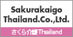 Sakurakaigo Thailand. Co., Ltd.