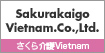 Sakurakaigo Vietnam. Co., Ltd.